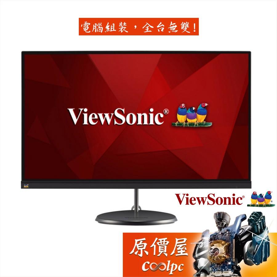 ViewSonic優派 VX2485-MHU (1A1H1C/5ms/IPS/75Hz/含喇叭/三年保固/螢幕/原價屋