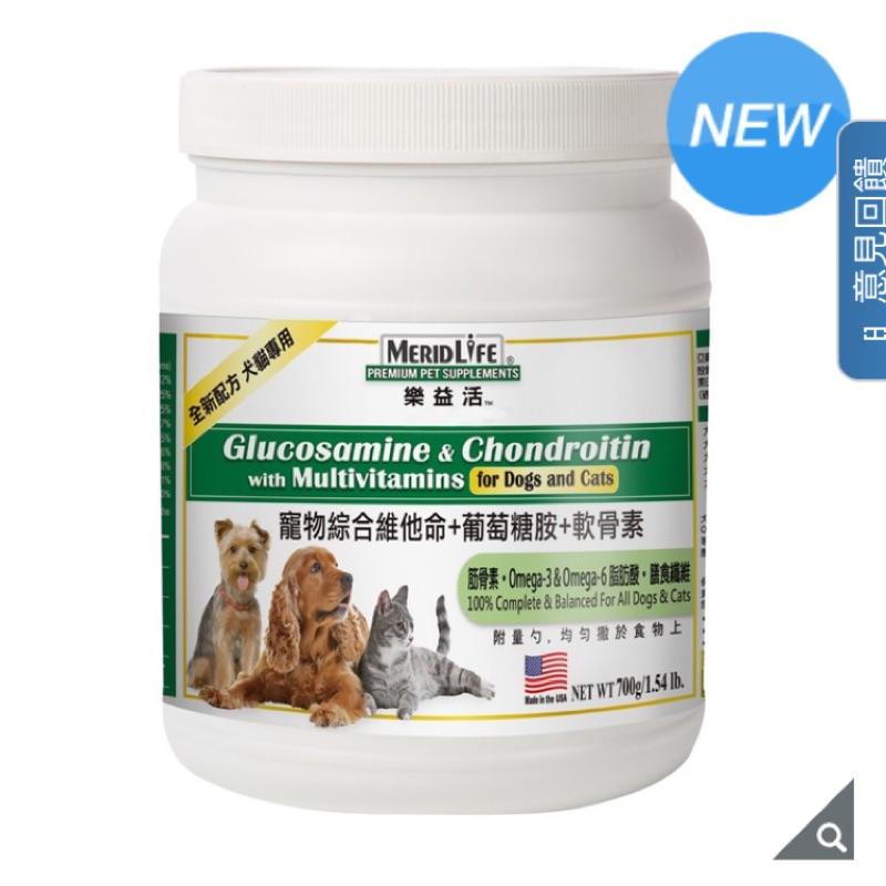 樂益活寵物綜合維他命+葡萄糖胺配方-犬貓專用 700公克 好市多 costco
