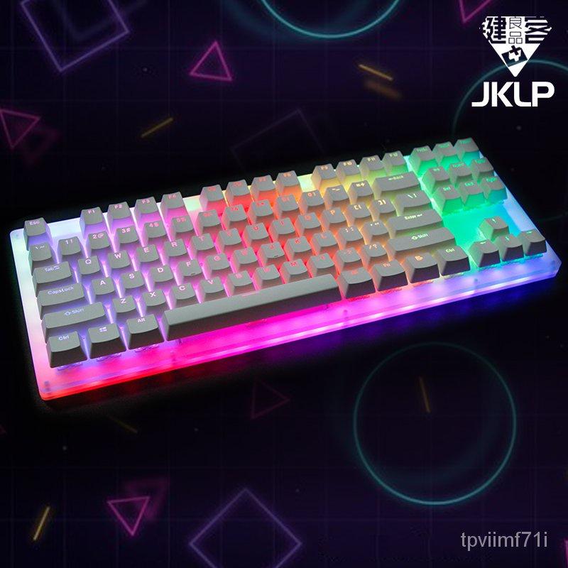 womier沃彌爾K87機械鍵盤琉璃透明亞克力外殼幻彩RGB背光熱插拔軸