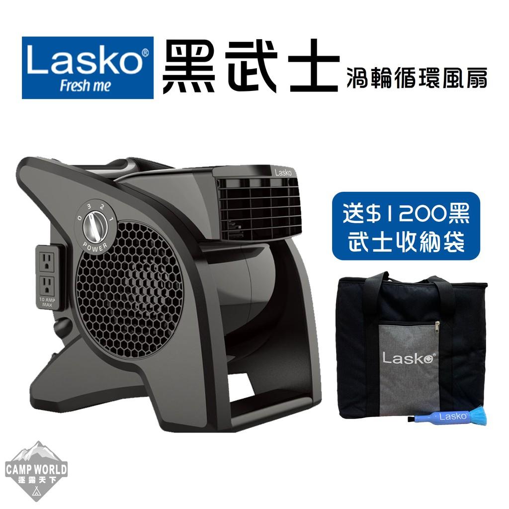 黑武士渦輪風扇【逐露天下】LASKO 黑武士 超效能渦輪循環風扇 U15617TW