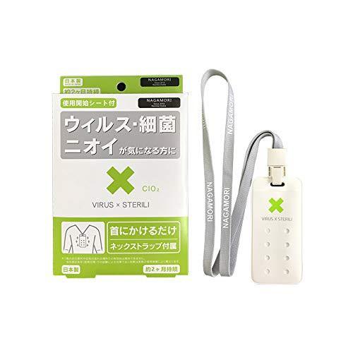 日本製Sterili隨身淨化 除菌卡