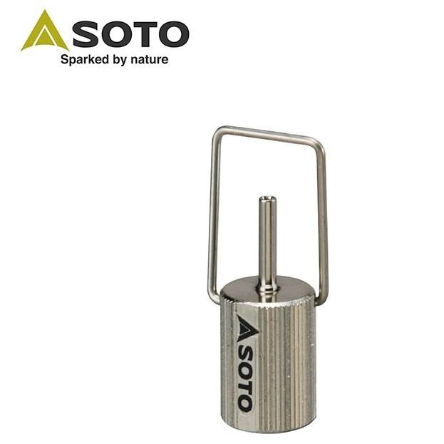 SOTO 高山罐轉接頭 SOD-450 登山 露營 野炊 綠野山房
