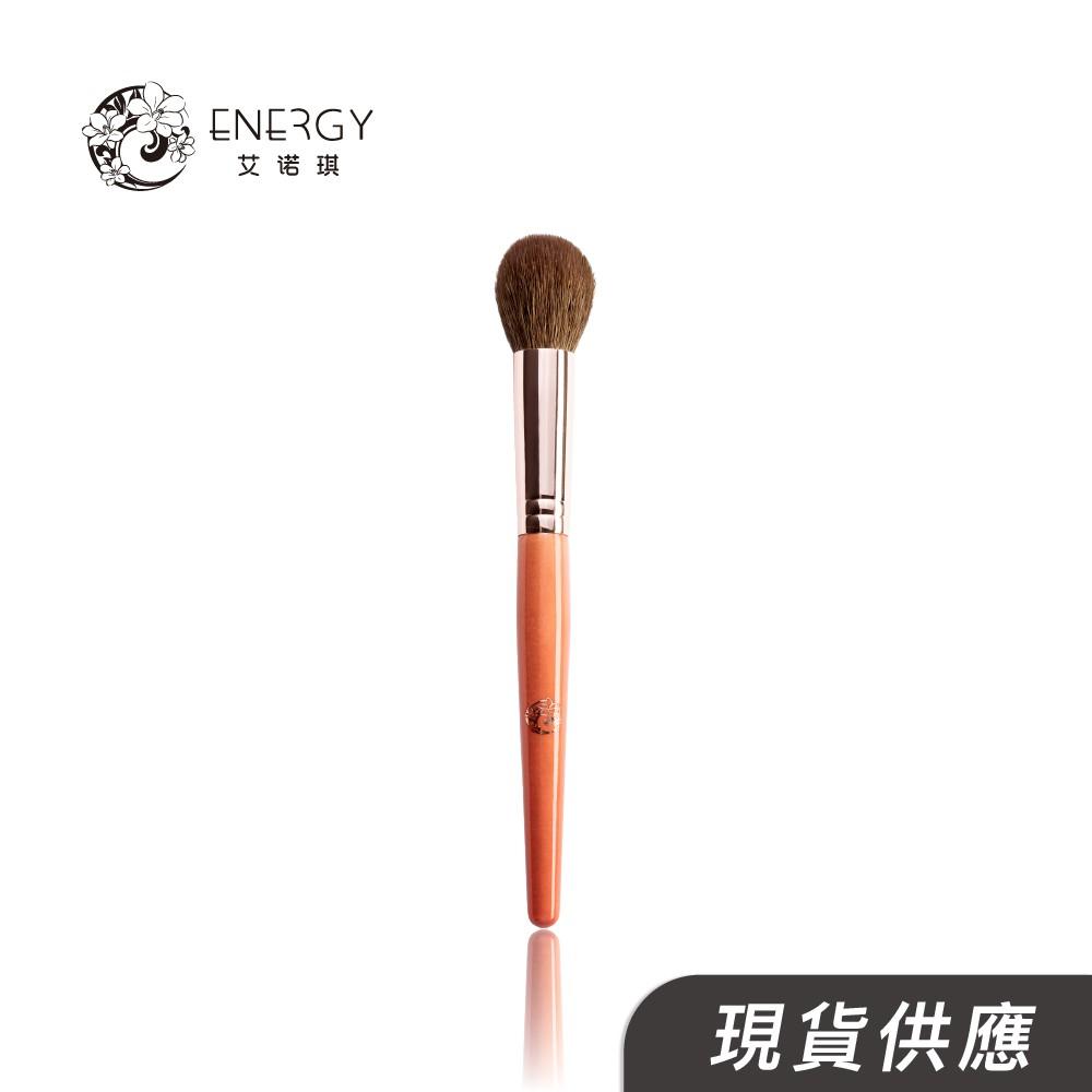 【艾諾琪】小橘子化妝刷-腮紅刷