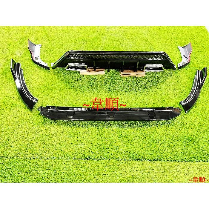 ~韋順~(亮黑色素材)豐田 COROLLA CROSS 專用 前下巴 前保桿下護板 後保桿下護板 後下巴 前後空力套件