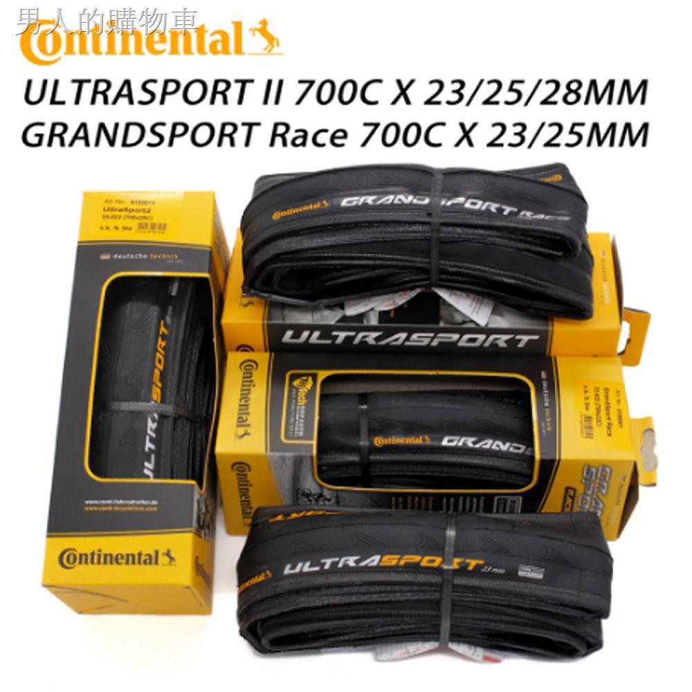 ∋✙德國馬牌自行車輪胎Grand Sport 700X23c 25c外胎折疊 開口胎防扎