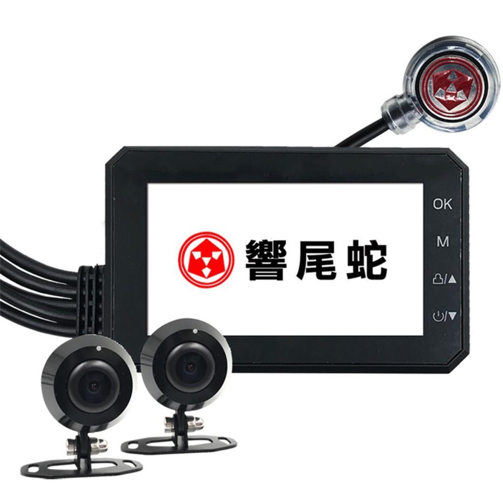 響尾蛇X1 X-MODEL機車雙錄行車記錄器【數位王】