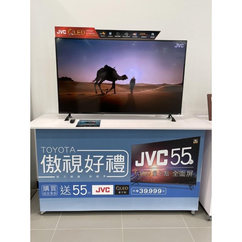 (現貨)JVC 55吋電視 55KQD 業務賠售~~ 液晶電視 55吋 出清求個好過年