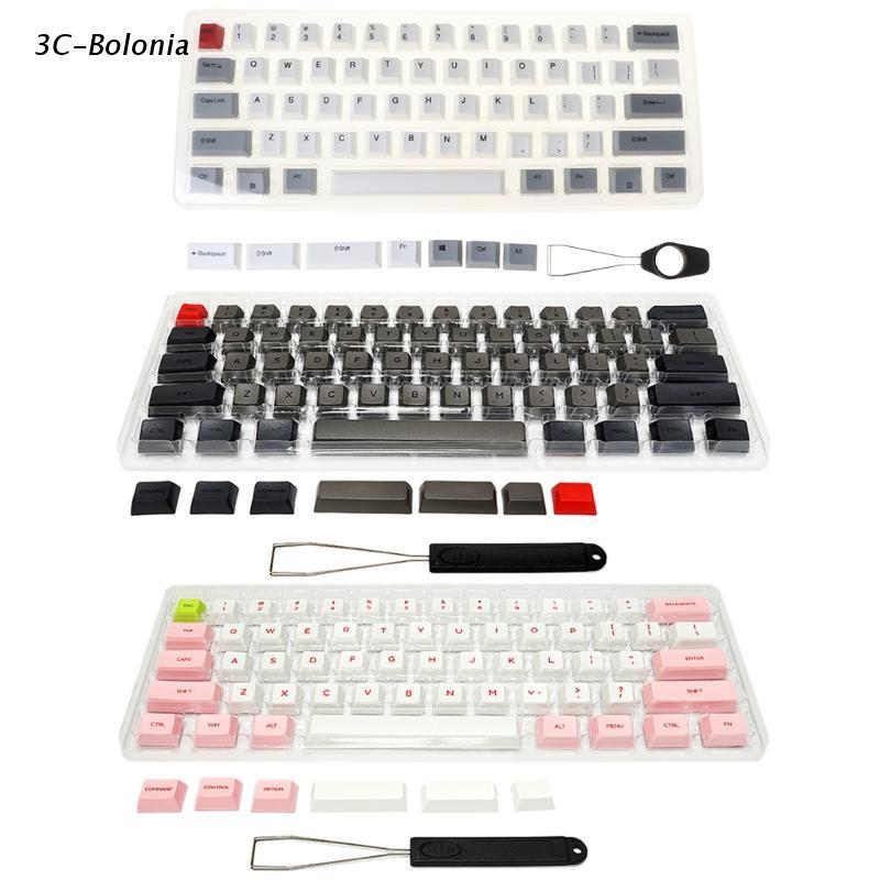 【 Pc 】 GK61 SK61 機械遊戲鍵盤帶拉拔器的 61 鍵套雙色 PBT 厚鍵帽