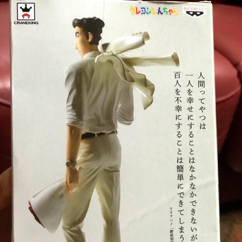 【現貨】日本 正版 代理 寫真家 廣志 景品 野原廣志 蠟筆小新 爸爸 公仔 白色西裝
