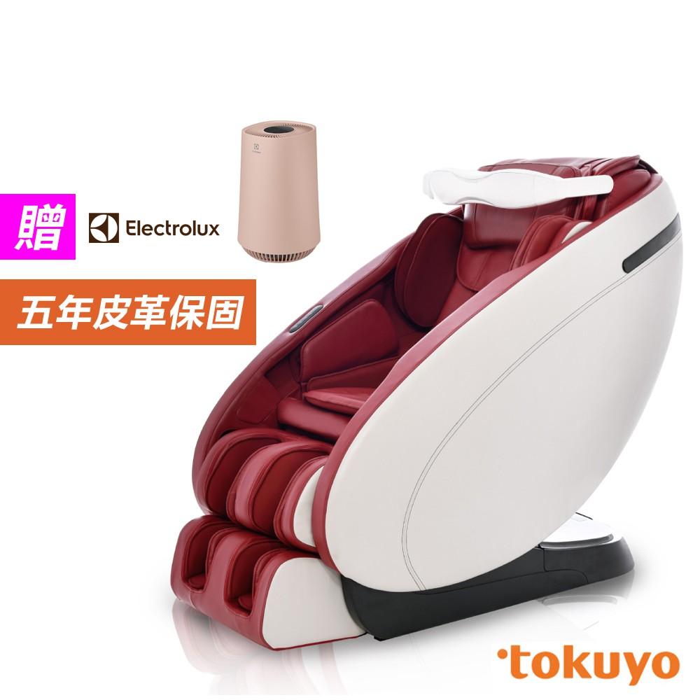 tokuyo 睡摩智眠椅 按摩椅TC-730AVS