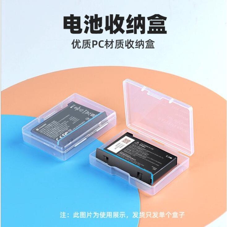 電池收納盒 GOPRO電池盒SJCAM小蟻GOPRO HERO9 8 7 6 5電池收納insta360 one X2