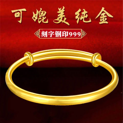 高品質【現貨】高品質泰國金不掉色手鐲女士光面圓棍越南沙金黃金色鐲子手環首飾