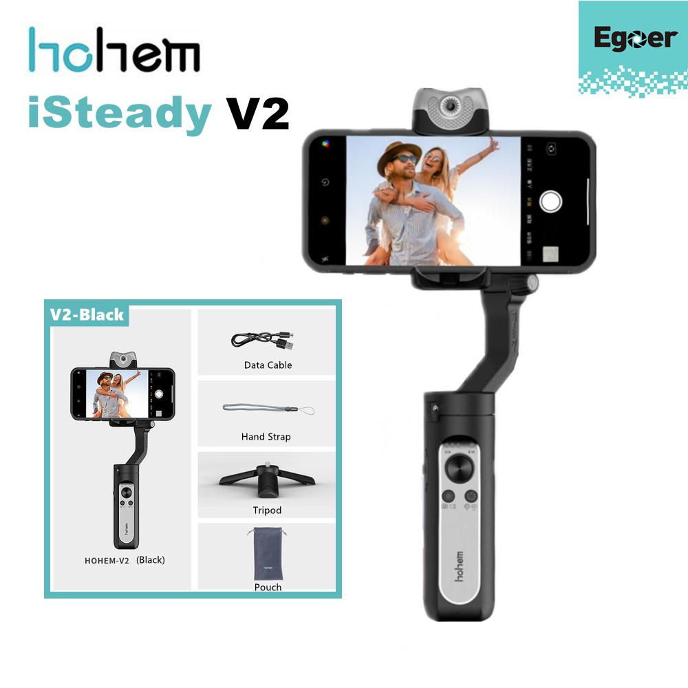 【免運】浩瀚Hohem isteady V2手機雲台直播智能防抖自拍杆穩定神器 AI跟拍