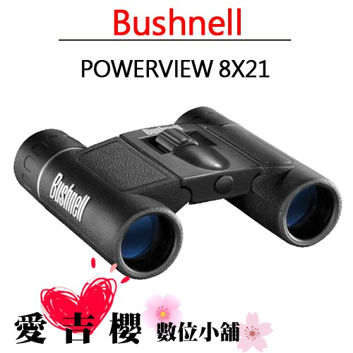 Bushnell 132514 PowerView 8x21 望遠鏡