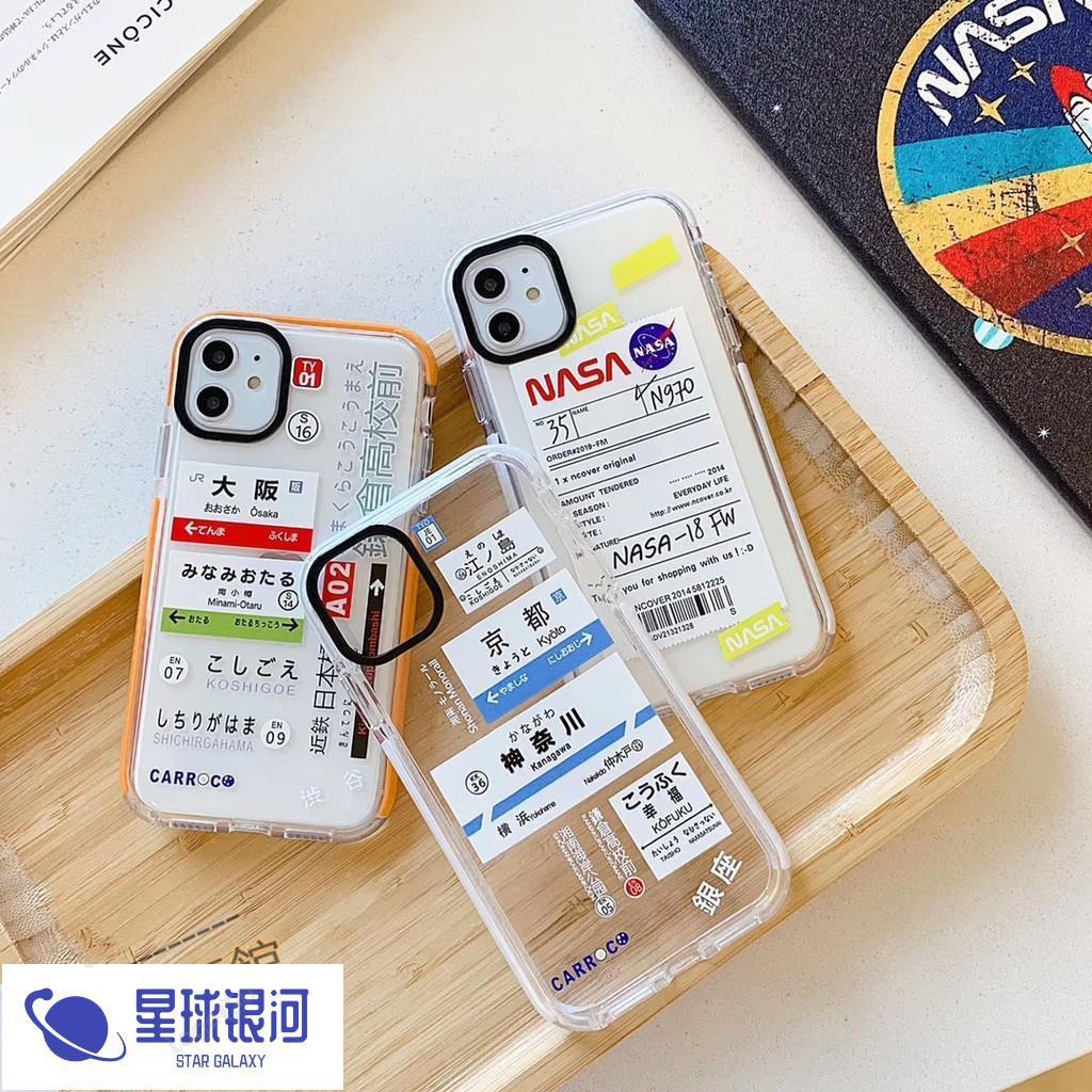 【星球】『三麗鷗』 AirPods pro保護套 蘋果耳機AirPods1/2代保護套 雙子星 美樂蒂 全包矽膠防摔耳機