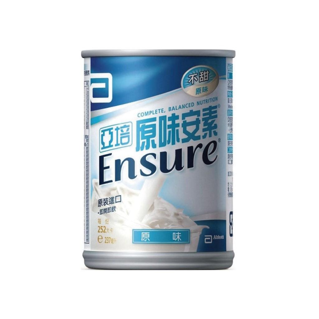 亞培 安素 原味不甜 237mlx24罐/箱【美十樂藥妝保健】