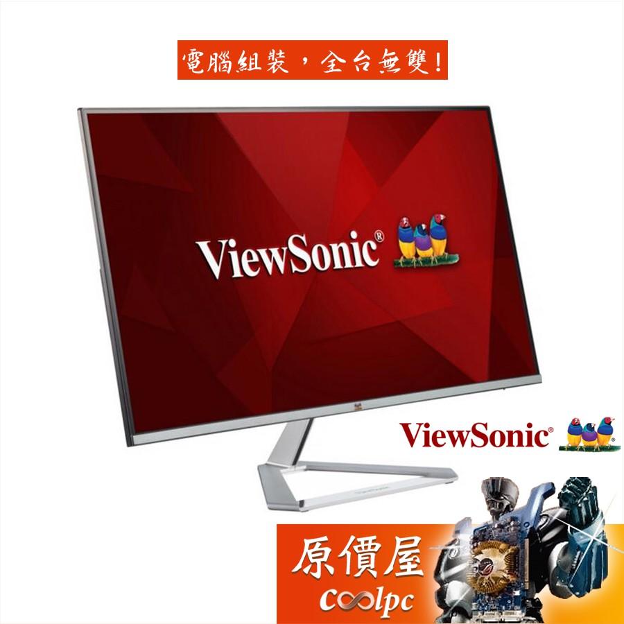 ViewSonic優派 VX2776-SH (1A2H/4ms/IPS/75Hz/無喇叭/三年保固/螢幕/原價屋