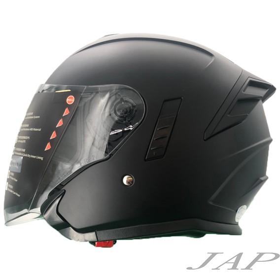 M2R FR-2 安全帽 FR2 素色 消光黑 內襯可拆 內藏墨鏡 半罩 雙鏡 安全帽