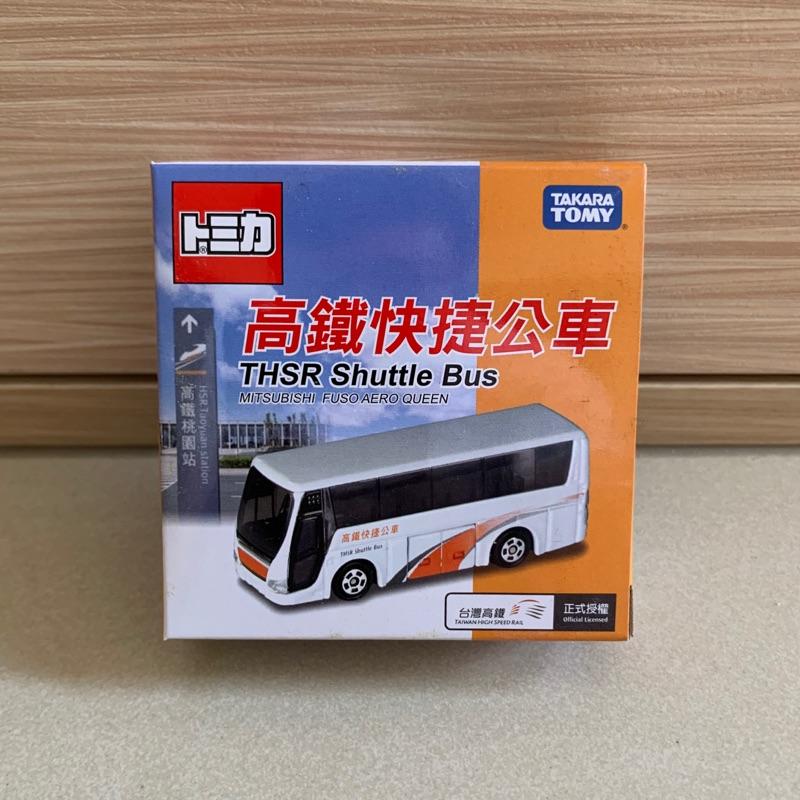 高鐵快捷公車 tomica