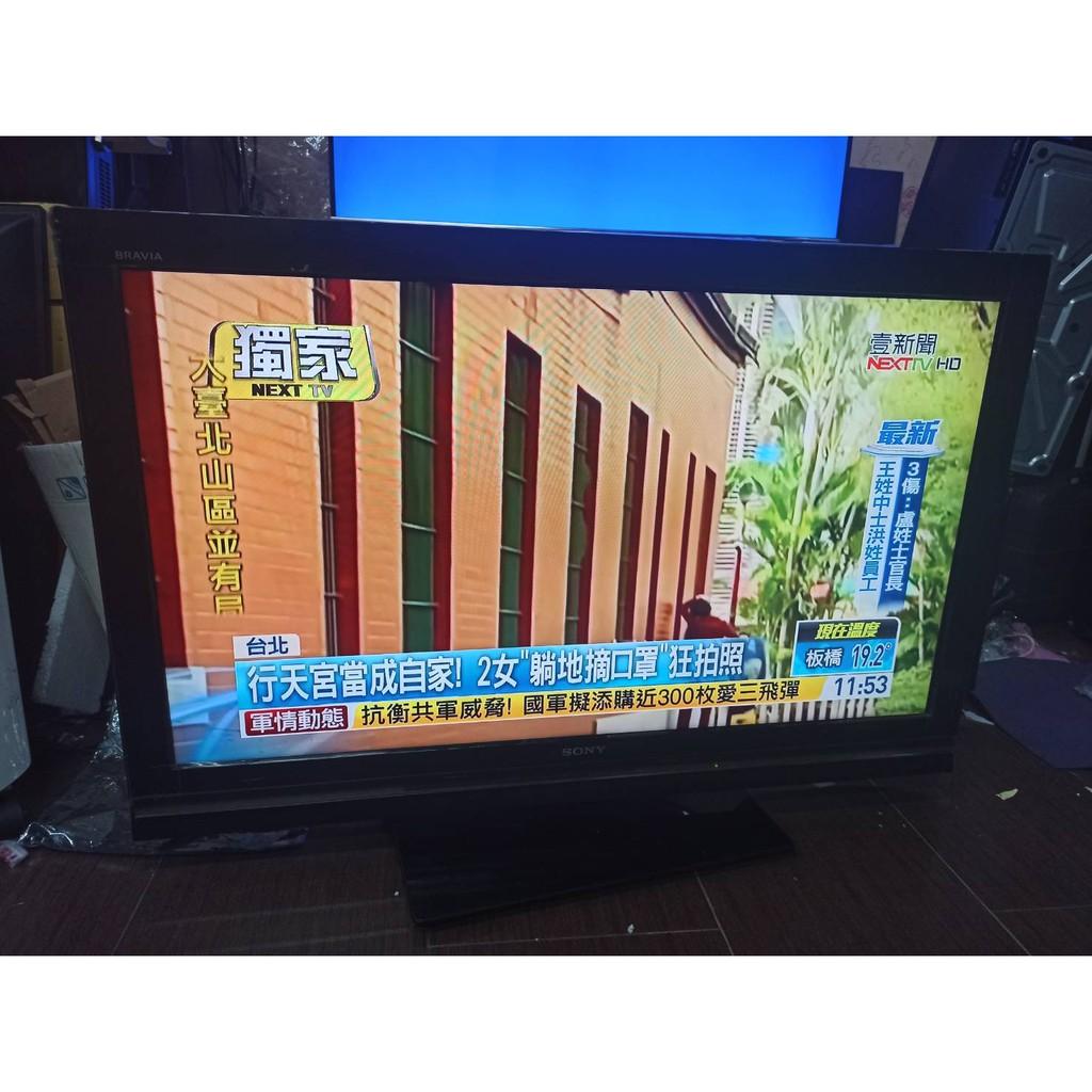 大台北 永和 二手 電視 二手電視 40吋電視 40吋 電視 SONY 新力 KDL-40W5500 日本