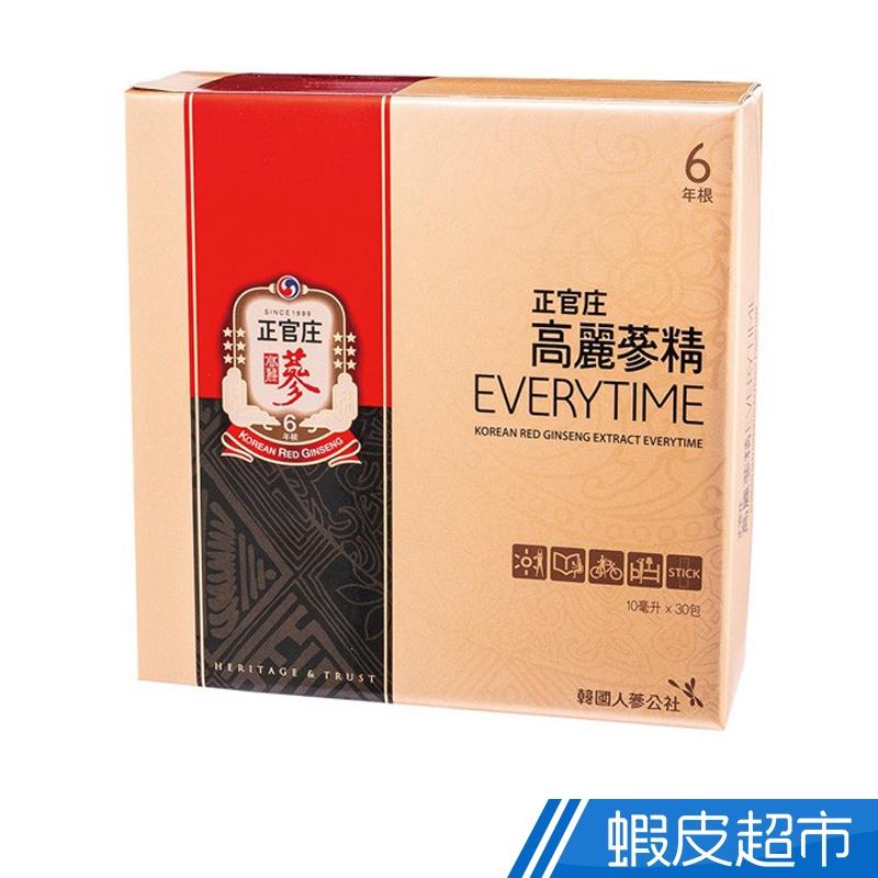 正官庄 高麗蔘精 EVERYTIME 30包/盒 廠商直送 現貨
