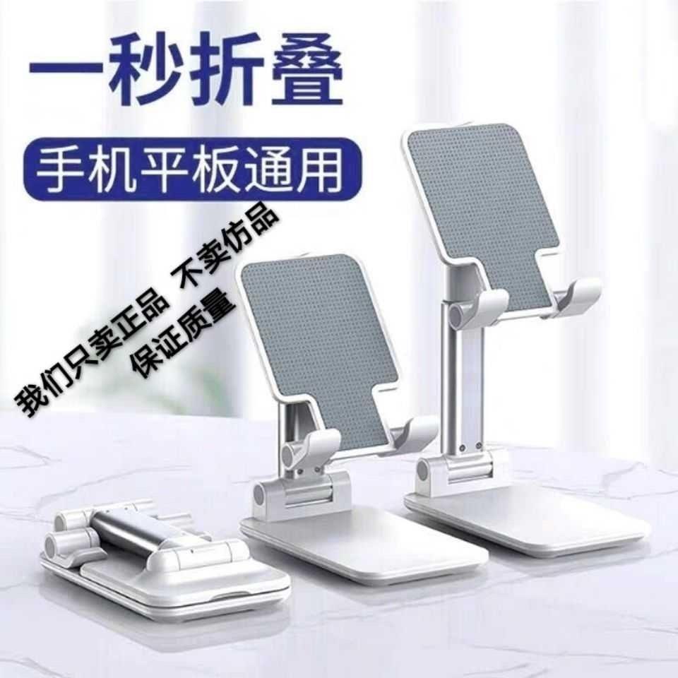 現貨全視角升降支架 手機支架 伸縮手機支架 懶人支架 桌上支架 平板手機支架 懶人支架伸縮手機座直播支架