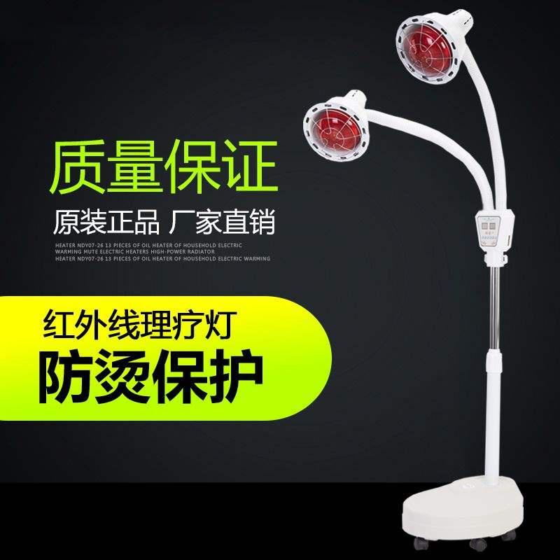 新品 現貨當天發貨紅外線理療燈家用儀烤電紅光燈烤燈遠紅外線燈神燈燈泡