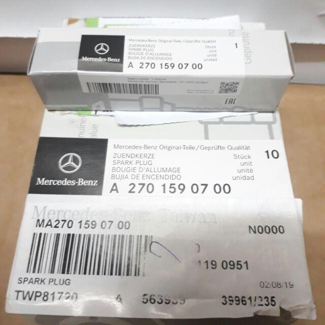 BENZ 原廠 火星塞 M270 M274 TURBO 4缸引擎專用 日本製 w212 w204 w213 w205