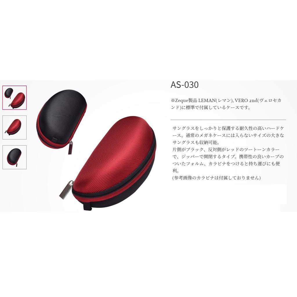 五豐釣具-ZEAL偏光鏡專用收納盒AS-030