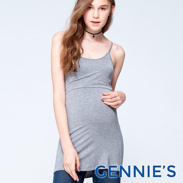【Gennies專櫃】Gennies系列-實搭細肩帶哺乳長版背心-灰(D3V01)