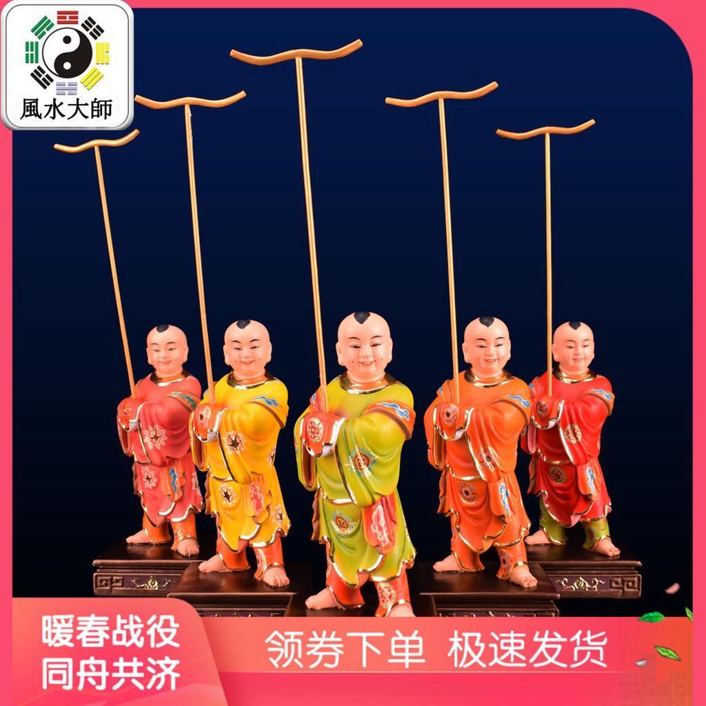 ㍿❦✹✶10寸樹脂五方童子神像佛像五方靈童靈童子法事道教道家供奉擺件
