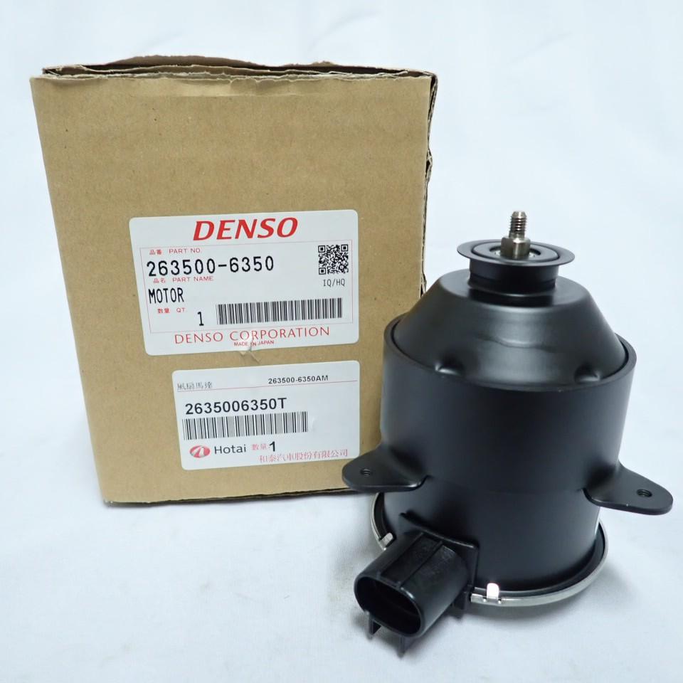 DENSO 水箱風扇馬達 適用 凌志 IS250 散熱馬達 風扇馬達 水扇 冷扇 水扇馬達 冷扇馬達 日本件 交正廠