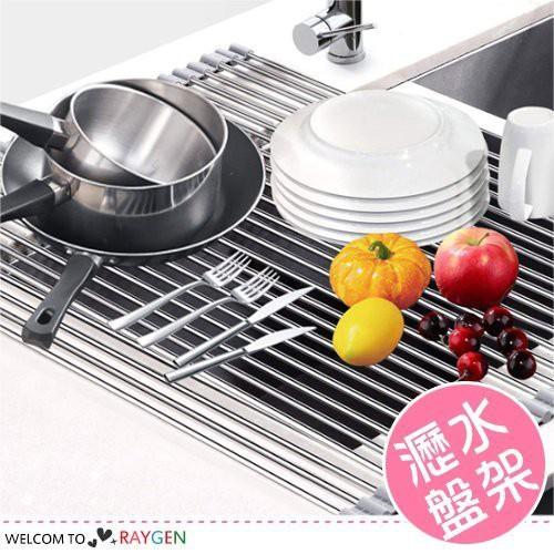 304不鏽鋼廚房水槽摺疊矽膠瀝水架 置物架