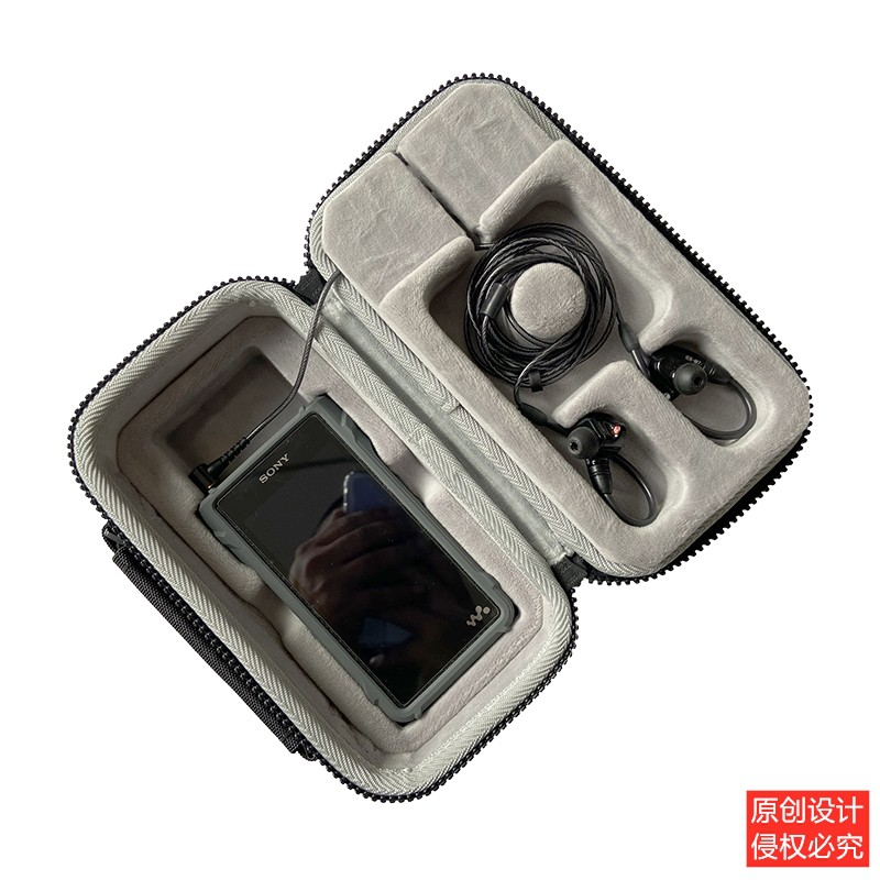 適用iBasso艾巴索DX220 /DX200 /DX150 /DX160播放器收納包袋套盒