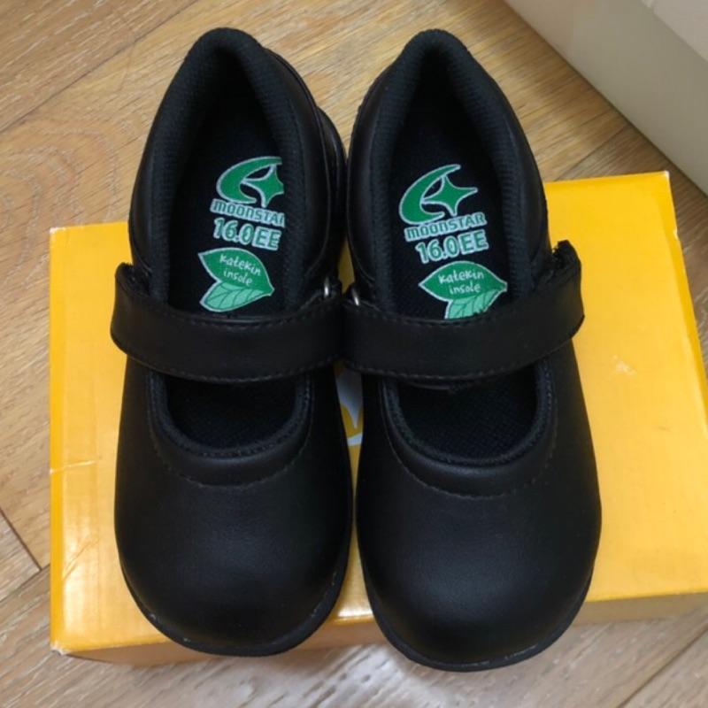 日本月星 moonstar 機能學用鞋 黑皮鞋 全新/幼兒園