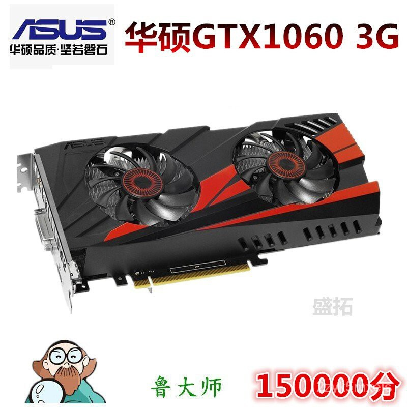【二手9成新】微星GTX1060/1070Ti/2060 3G/5G/6G/8G高清特效遊戲顯卡