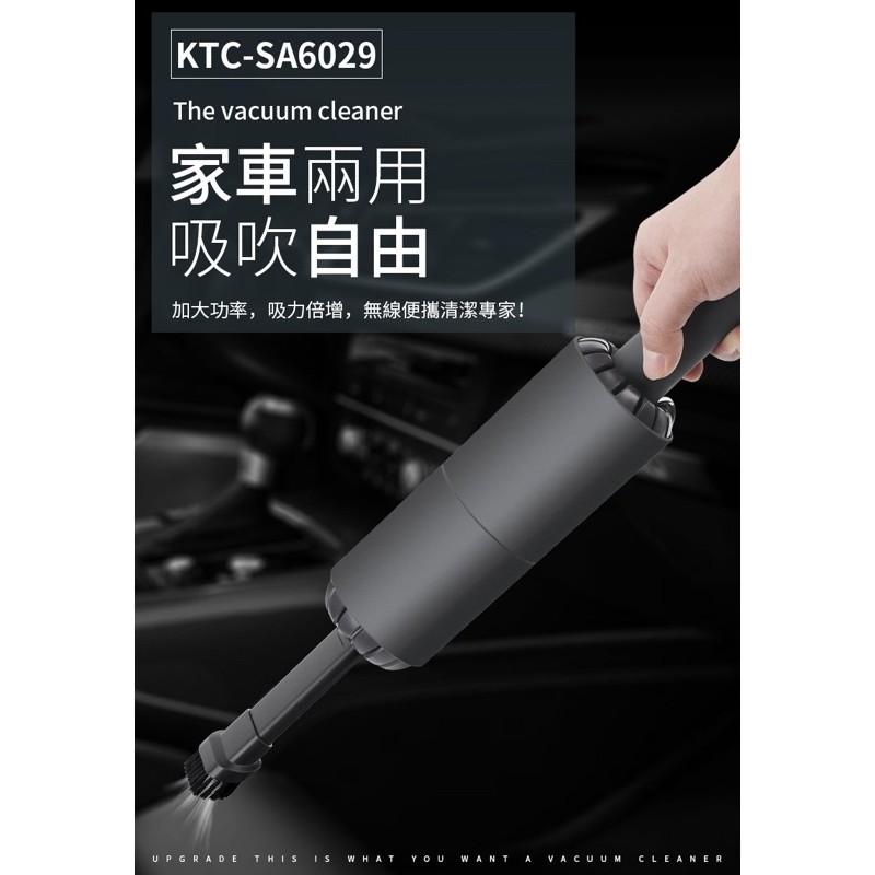[全新商品]歌林充電式兩用吸塵器KTC-SA6029