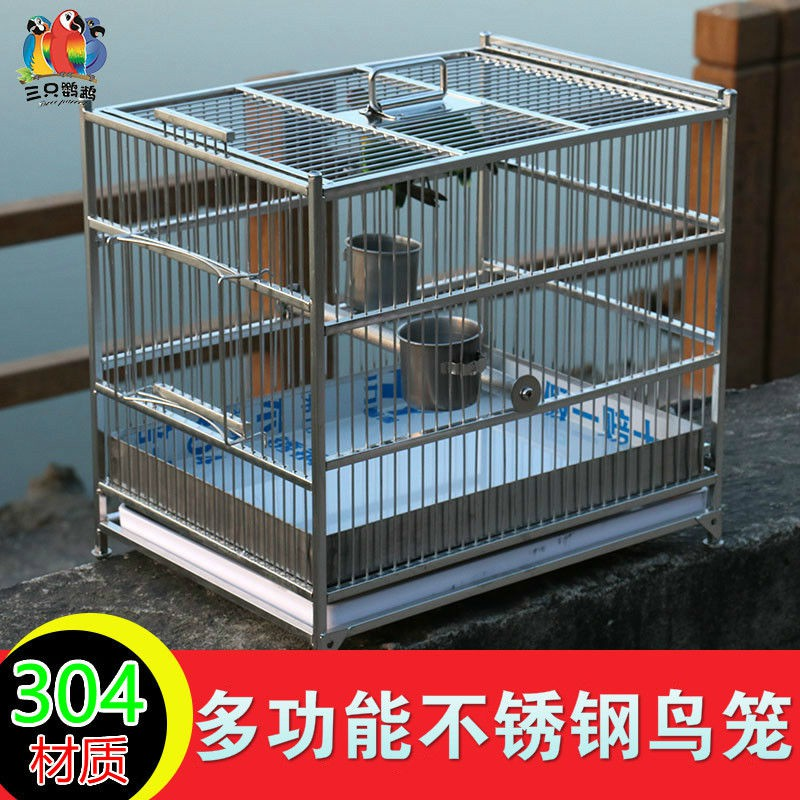 304不銹鋼鳥籠八哥洗澡籠虎皮牡丹玄風鸚鵡鳥籠外出籠飼養籠大號