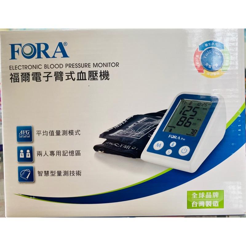 福爾測量血壓TD3127a