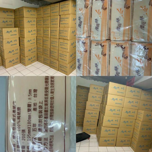 (現貨)抽取式衛生紙 一箱48包櫻花戀衛生紙