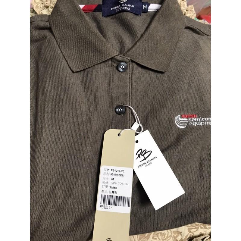 PIERRE  BALMAIN M號Polo衫 100%純棉 全新標籤還在