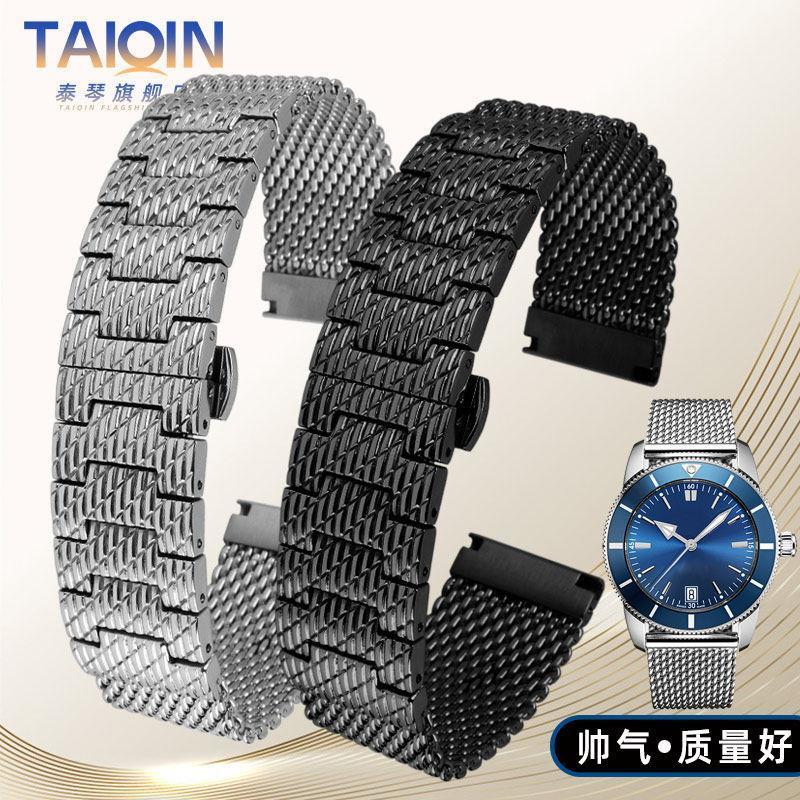8-28✈不銹鋼錶帶, 適合 Breitling 公民藍天使第三代 CB5848 / JY8078 通用鋼帶