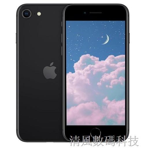 Apple/蘋果 iPhone SE 2代 美版原裝 se1代 二手手機 免費換電池