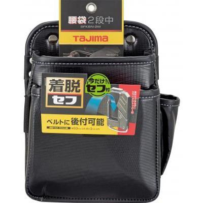 日本 TAJIMA 田島 快扣式腰帶 工具帶 SFKBN-2S、SFKBN-2M SFKBN-3L  快扣式腰袋
