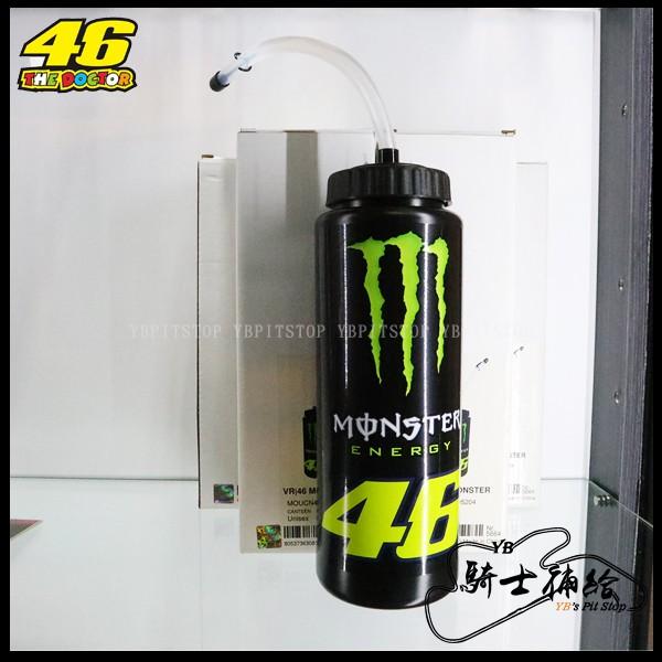 ⚠YB騎士補給⚠ VR46 Rossi 羅西 水壺 MOTOGP 官方周邊 鬼爪 Monster