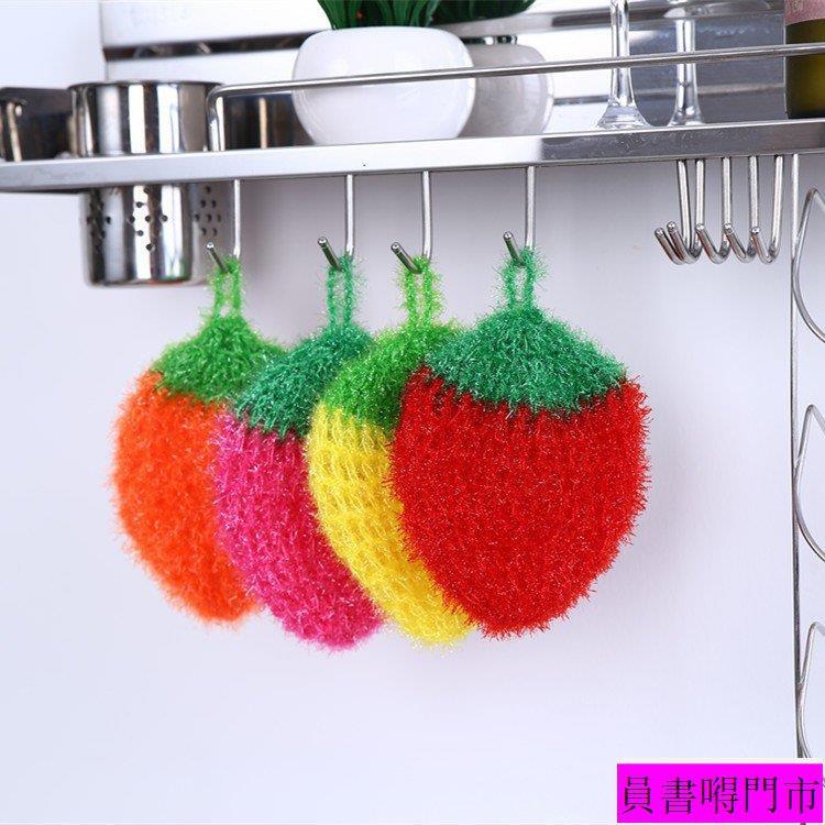員書嘚門市韓國亞克力洗碗巾廚房去污去油百潔布手工鉤花草莓洗碗布