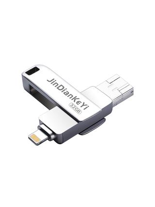 台灣現貨--大容量隨身碟蘋果USB3.0電腦128giPhone外接64g擴容器高速256g外置type-c外接手機硬碟 桃園市