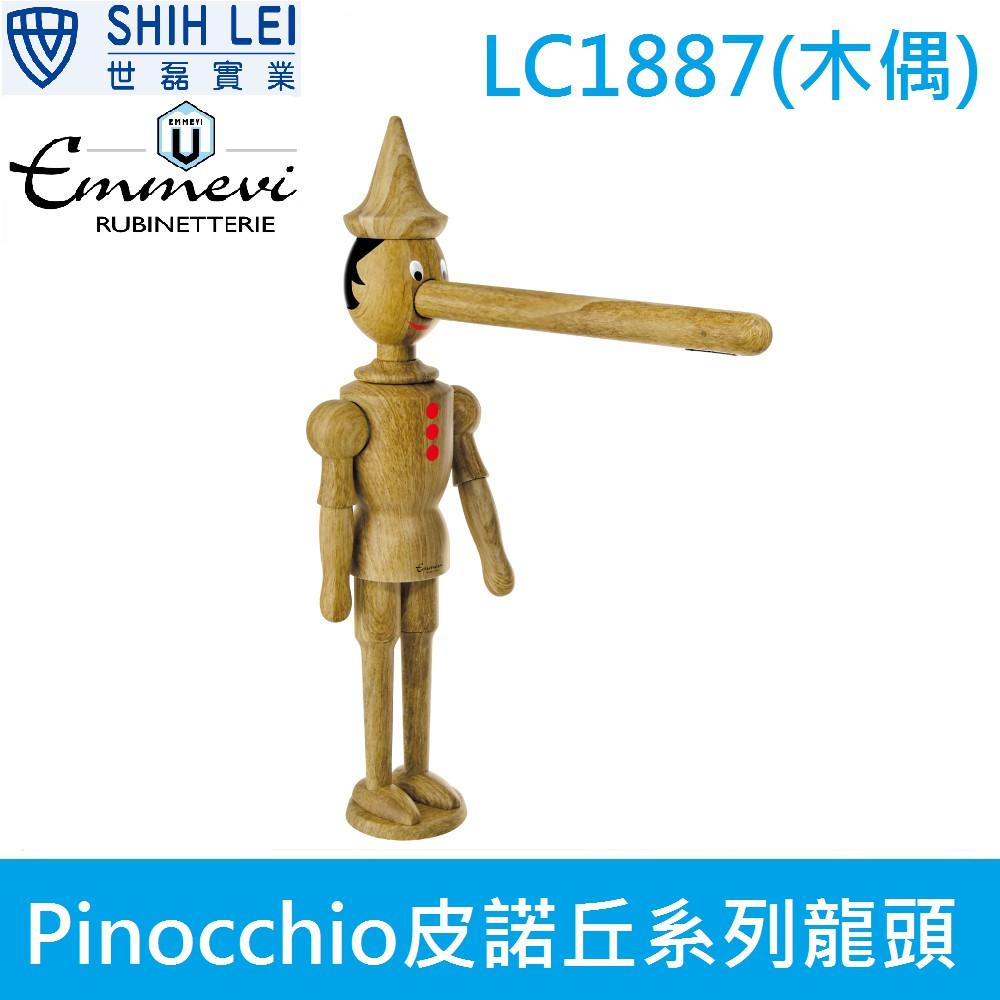 【義大利Emmevi】Pinocchio皮諾丘系列龍頭 LC1887(木偶)