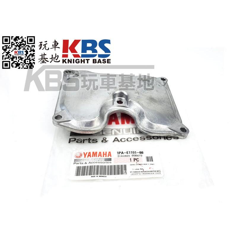 【玩車基地】YAMAHA R15 V2 汽缸頭蓋 1PA-E1191-00 原廠零件