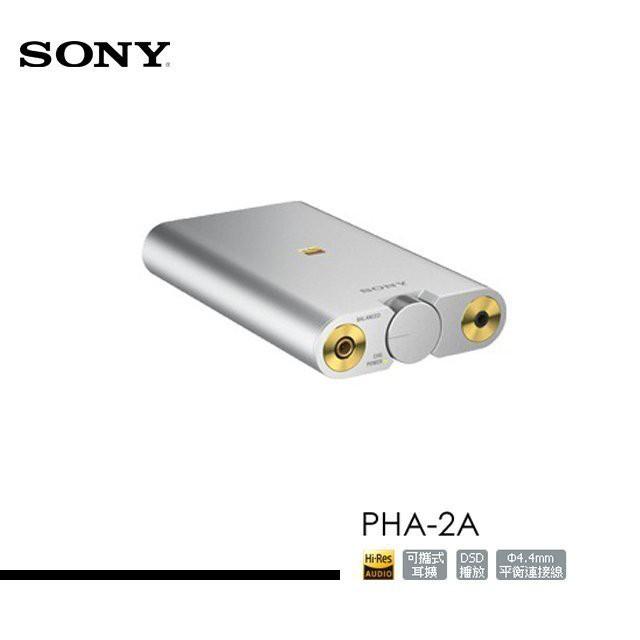 視聽影訊 送收納袋 台灣公司貨保固24個月 SONY PHA-2A 耳機擴大機 另PHA-1A